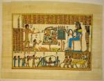 Ancient Egyptian Papyrus, Art 30